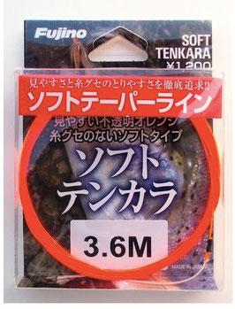 Fujino Soft Tenkara