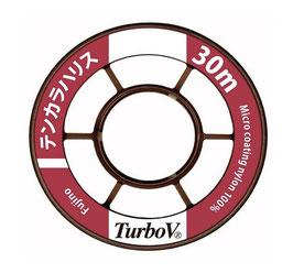 Nylon Turbo V Fujino