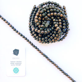 8mm Ebony Wood Beads