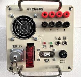 制御器+操作盤