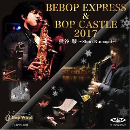 【DISC】  BEBOP EXPRESS & BOP CASTLE 2017