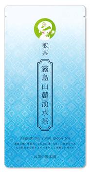 【ご予約中】湧水新茶② 煎茶100g