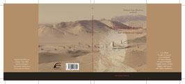 (rmd) Il Narratore del deserto - 'Abd al-Salam al-'Ugayli, K.J. Boloyan (a cura di)