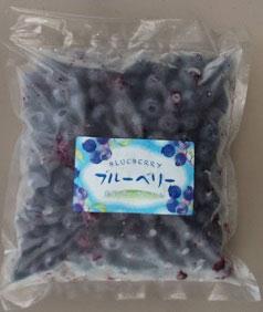 ブルーベリー(冷凍) 1㎏