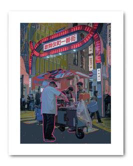 Photo Art Print: Kabukicho Streetfood