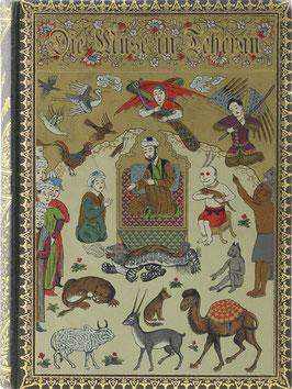 Brugsch, Heinrich - Die Muse in Teheran
