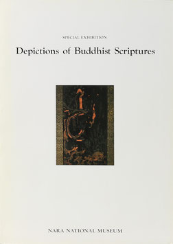 Depictions of Buddhist Scriptures