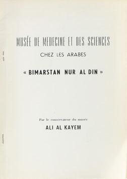 Al Kayem, Ali - Musée de la medecine et des sciences chez les Arabes