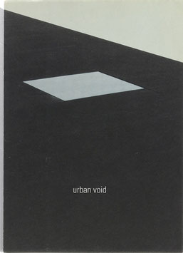 Seung, H-Sang - Urban Void (Seoul), National Museum of Contemporary Art, 2002
