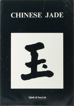 Chinese Jade - An Important Private Collection