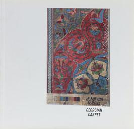 Koshoridze, Irina - Georgian Carpet