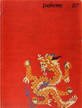 Olschak, Blanche Christine - Tibetische Teppiche