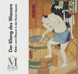 Alfter, Dieter (Hrsg.) - Der Klang des Wassers - Bilder vom Wasser in der Kunst Japans