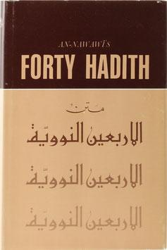 An-Nawawi - Forty Hadith