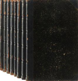 Bezon - Dictionnaire général des Tissus anciens et modernes