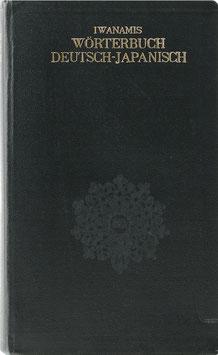 Iwanamis Wörterbuch Deutsch-Japanisch