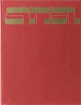 Skrobucha, Heinz - Sinai