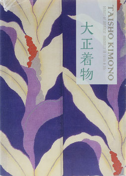 Taisho Kimono - Beauty of japanese modernity in 1910s & 20s