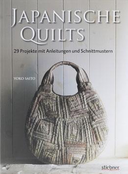 Saito, Yoko - Japanische Quilts - 29 Projekte mit Anleitungen und Schnittmustern