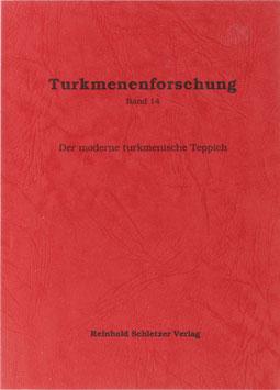 Der moderne turkmenische Teppich