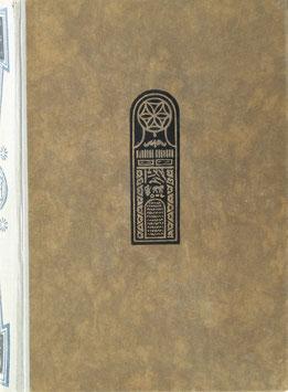 Nawrath, Alfred - Im Reiche der Medea - Kaukasische Fahrten und Abenteuer