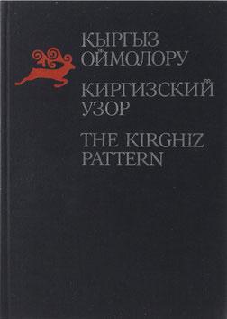 The Kirghiz Pattern 1986