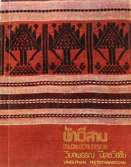 Peetathawatchai, Vimolphan - Esarn Cloth Design