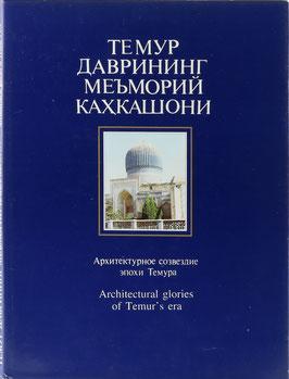 Zakhidov, Pulat - Architectural glories of Temur's era