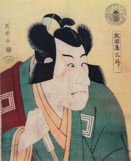 Hempel, Rose (Bearb.) - Japanische Farbholzschnitte I - Von Moronobu bis Hiroshige
