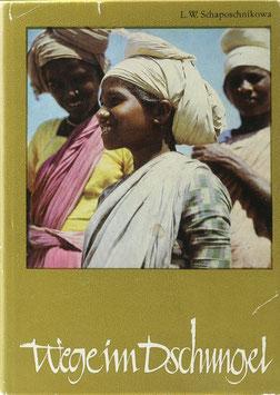 Schaposchnikowa, L. W. - Wege im Dschungel - Erlebnisse einer Ethnologin unter indischen Bergvölkern