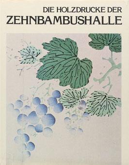 Vedlich, Joseph - Die Holzdrucke der Zehnbambushalle gefolgt von den Holzschnitten der Kämpfer-Serie und der Sammlung die vollendete Harmonie
