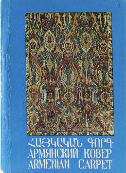 Ghazarian, Manya - Armenian Carpet . A bibliography