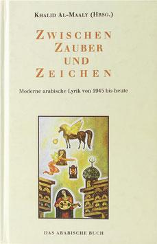 Al-Maaly, Khalid (Hrsg.) - Zwischen Zauber und Zeichen - Moderne arabische Lyrik von 1945 bis heute