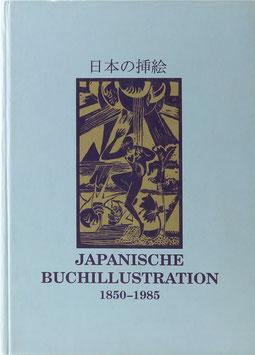 Kritter, Ulrich v. (Hrsg.) - Japanische Buchillustrationen 1850-1985 - Unbekannte Illustrationsgraphik seit Japans Öffnung zum Westen