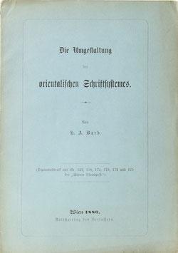 Barb, H. A. - Die Umgestaltung des orientalischen Schriftsystems