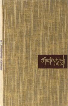 Lobsang Rampa - Das dritte Auge - Ein tibetischer Lama erzählt sein Leben