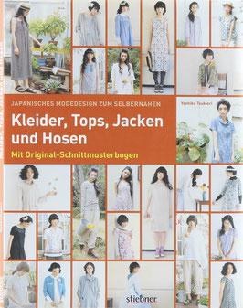 Tsukiori, Yoshiko - Kleider, Tops, Jacken und Hosen - Japanisches Design zum Selbernähen - Mit Original-Schnittmusterbogen
