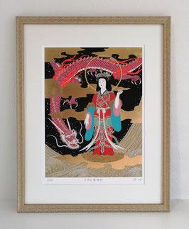 「吉祥天龍神図」ー アーカイバル版画