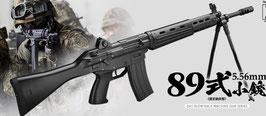 89式小銃 ガスブローバック