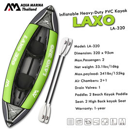 LAXO  LA-320 AQUA MARINA 2 Person Heavy-Duty AirKayak