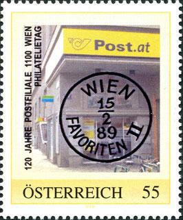 Personalisierte Briefmarke: 120 Jahre Postfiliale 1100 Wien (Philatelietag)