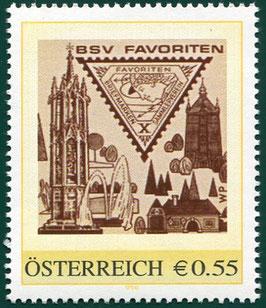Unsere Personalisierte Briefmarke (nassklebend)