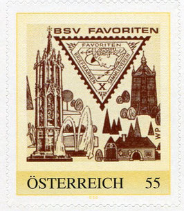 Unsere Personalisierte Briefmarke (selbstklebend)