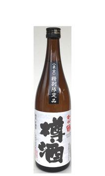 千代鶴 本醸造 樽酒 720ml