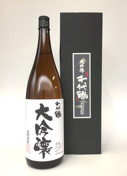 千代鶴 大吟醸 1.8L