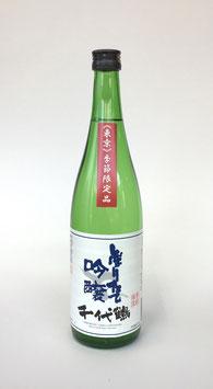 千代鶴 しぼりたて吟醸 720ml