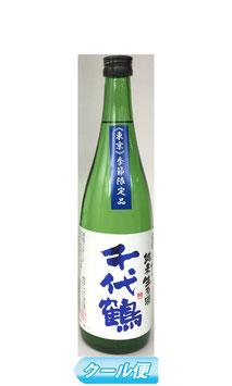 千代鶴 しぼりたて純米生原酒 720ml