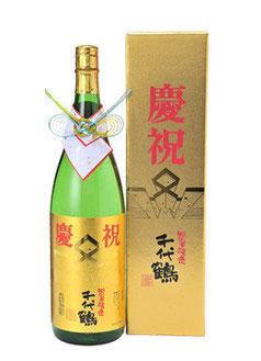 千代鶴 特別本醸造 慶祝 1.8L