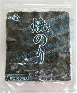 焼海苔(緑印)