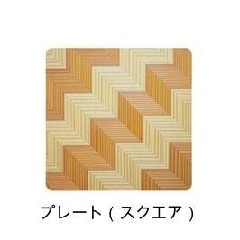 商品名:YUITABLEWAER【プレート】